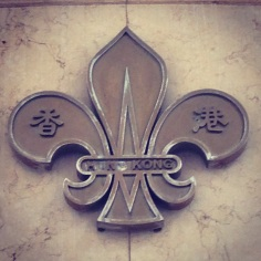 Sojourn HK